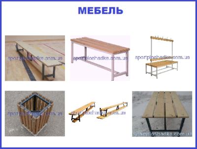 МЕБЕЛЬ.png